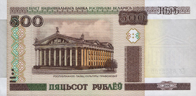 belarus currency